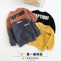 Sweater / sweater It's more interesting than that neutral 100cm 110cm 120cm 130cm 140cm spring and autumn nothing leisure time Socket routine No model cotton Cartoon animation Cotton 95% polyurethane elastic fiber (spandex) 5% Class A Cotton liner Summer of 2019
