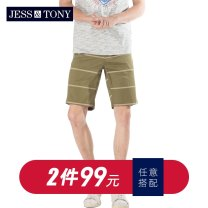 Casual pants JESS&TONY Youth fashion Grey green Navy S M L XL XXL routine Shorts (up to knee) Other leisure Straight cylinder No bullet MJ192K95 summer youth Youthful vigor 2019 middle-waisted Straight cylinder Cotton 98% polyurethane elastic fiber (spandex) 2% Overalls stripe cotton Summer of 2019