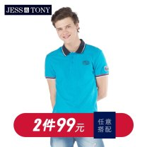Polo shirt JESS&TONY Youth fashion routine Turquoise green lake blue S M L XL XXL standard business affairs summer Short sleeve MJ192T74 Youthful vigor routine youth Cotton 100% other cotton Summer of 2019 Same model in shopping mall (sold online and offline) More than 95%