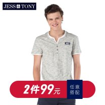 T-shirt Youth fashion Hemp grey navy blue routine XXL S M L XL JESS&TONY Short sleeve Crew neck Self cultivation daily summer MJ192T59 Cotton 100% youth routine Youthful vigor Summer of 2019 cotton Brand logo Domestic non famous brands Same model in shopping mall (sold online and offline)