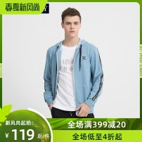 Sweater Youth fashion JESS&TONY Black sky blue XXL S M L XL Solid color Cardigan routine Hood spring easy motion youth Youthful vigor routine MJ211W22 Cotton polyester Cotton 58% polyester 40% polyurethane elastic fiber (spandex) 2% cotton Spring 2021 50% (inclusive) - 69% (inclusive) simple style