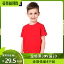 T-shirt 110cm 120cm 130cm 140cm 150cm 160cm male summer Short sleeve Crew neck leisure time There are models in the real shooting nothing Pure cotton (100% cotton content) Solid color Cotton 100% Class B Sweat absorption Summer 2020 Five, six, seven, eight, nine, ten, eleven, twelve Chinese Mainland