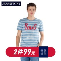 T-shirt Youth fashion routine S M L XL XXL JESS&TONY Short sleeve Crew neck easy daily summer Cotton 100% youth routine Youthful vigor Summer of 2019 cotton Brand logo Domestic non famous brands Same model in shopping mall (sold online and offline) More than 95%