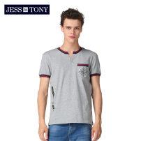 T-shirt Youth fashion White Medium hemp grey turquoise green light blue routine XXL XXXL S M L XL JESS&TONY Short sleeve V-neck standard daily summer MJ182T43 Cotton 100% youth Summer of 2018