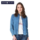 shirt Denim blue S M L XL XXL Spring 2017 cotton 96% and above Long sleeves Versatile Regular Polo collar Single row multi button routine other 25-29 years old Straight cylinder JESS&TONY Cotton 100% Same model in shopping mall (sold online and offline)