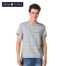 T-shirt Youth fashion White medium grey navy blue routine XXL S M L XL JESS&TONY Short sleeve Crew neck standard daily summer MJ182T66 Cotton 100% youth Summer of 2018
