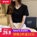 T-shirt S M L XL XXL XXXL Summer 2016 Short sleeve V-neck easy Regular routine commute cotton 96% and above 25-29 years old Korean version classic Solid color Meiji YS18TV01 Cotton 96% polyurethane elastic fiber (spandex) 4% Same model in shopping mall (sold online and offline)