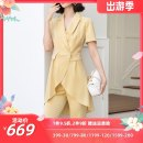 Fashion suit Summer 2021 S. M, l, XL, XXL, collection plus purchase priority delivery yellow 25-35 years old Xinyuquan XYQ921251008 96% and above polyester fiber