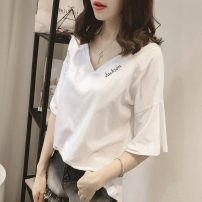 T-shirt M L XL 2XL 3XL Summer 2020 Short sleeve V-neck easy Regular routine commute cotton 86% (inclusive) -95% (inclusive) 25-29 years old Korean version originality Letter solid color Queen Yi AAA8 printing Cotton 95% polyurethane elastic fiber (spandex) 5% Pure e-commerce (online only)