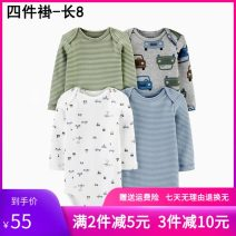 Jumpsuit / climbing suit / Khaki Carter Class A currency 4-piece-long 9, 4-piece-long 8 cotton summer Long sleeves Trigonometry other No model nothing Cotton 100% Socket C5 3 months, 6 months, 12 months, 18 months, 2 years old, 9 months Chinese Mainland Guangdong Province Dongguan City