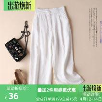 Casual pants White, black, light khaki, deep khaki M [under 105 kg], l [suggested 105-120 kg], XL [suggested 121-135 kg], 2XL [suggested 136-150 kg], 3XL [suggested 151-165 kg] Summer 2021 Ninth pants Wide leg pants Natural waist commute routine 71% (inclusive) - 80% (inclusive) Other / other cotton