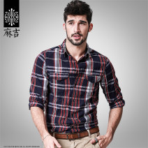 shirt youth tide 2015 lattice Plaid washing Spring 2016 Button decoration cotton Pure e-commerce (online sales only) More than 95% routine Other leisure match Self cultivation square neck Fashion City Long sleeve autumn G2218 Cotton 100% S M L XL 3XL XXL 4XL 5XL 6XL