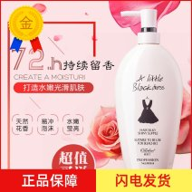 shampoo Ou Xinlan China Normal specification no Plump and fluffy, improve rashness, remove dandruff, control oil and be smooth 800mL All hair types shampoo Xiaohei skirt shampoo, Xiaohei skirt conditioner, Xiaohei skirt shower gel, 3-piece shampoo 2019 Little black dress Shampoo