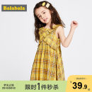 Dress Yellow gray tone 0432 white coffee tone 0415 female Bala 90cm 100cm 110cm 120cm 130cm Cotton 100% summer princess Long sleeves lattice Pure cotton (100% cotton content) other other Summer of 2019 They were 2 years old, 3 years old, 4 years old, 5 years old, 6 years old and 7 years old