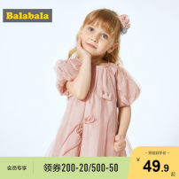 Dress Light grey 2010 pink 6019 female Bala 90cm 100cm 110cm 120cm 130cm Polyamide fiber (nylon) 100% summer princess Short sleeve Solid color nylon Splicing style other Summer of 2019 They were 2 years old, 3 years old, 4 years old, 5 years old, 6 years old and 7 years old Chinese Mainland