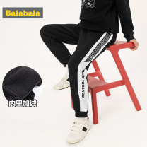 trousers Bala male 130cm 140cm 150cm 160cm 165cm 170cm 175cm winter trousers leisure time There are models in the real shooting Sports pants Leather belt middle-waisted Cotton blended fabric Don't open the crotch Class B Winter of 2019 Chinese Mainland