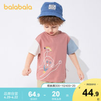 T-shirt Vanilla white 1701 pink 6056 Bala 90cm 100cm 110cm 120cm 130cm male summer Short sleeve Crew neck leisure time There are models in the real shooting nothing cotton other Cotton 100% other Summer 2021 Three years old, four years old, five years old, six years old and seven years old