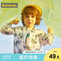 Plain coat Bala male 90cm 100cm 110cm 120cm 130cm White green color 0314 gray green color 4603 summer leisure time Zipper shirt No model Thin money nothing Cartoon animation other other Polyester 100% other Summer of 2019