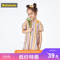 Dress summer lady cotton A-line skirt stripe other Summer of 2019 female Bala Cotton 100% They were 2 years old, 3 years old, 4 years old, 5 years old, 6 years old and 7 years old Suspender skirt / vest skirt 28112190267 Chinese Mainland Red yellow 0363 white red 0316 90cm 100cm 110cm 120cm 130cm