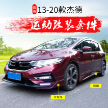 Surrounded by cars ROTiSS  Automobile modified parts other Small encirclement other Support installation Anterior lip Honda 2017, 2016, 2014, 2020, 2013 Jed