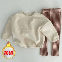 suit Other / other 73cm,80cm,90cm,100cm neutral spring and autumn Korean version Long sleeve + pants 2 pieces routine No model Socket nothing Solid color cotton children Expression of love Class A Cotton 90% other 10% 3 months, 6 months, 12 months, 9 months, 18 months, 2 years old