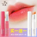 Lipstick / Lipstick Mentholatum / Mentholatum Normal specification no China Any skin type 48 months Fruit ice tarnishing Lip Balm