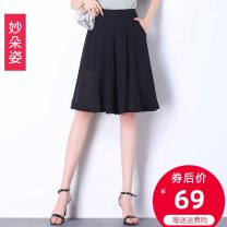 Casual pants Khaki black 26/S 27/M 28/L 29/XL 30/2XL 31/3XL 32/4XL 33/5XL Summer of 2019 Pant Wide leg pants High waist commute Thin money Wonderful flower Korean version Other polyester 95% 5%