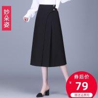 skirt Spring 2021 M L XL XXL 3XL 4XL black Mid length dress commute High waist A-line skirt Solid color Type A 25-29 years old 21MDJ6613 Wonderful flower zipper Korean version
