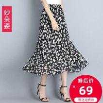 skirt Summer 2020 Average size Decor Mid length dress commute High waist A-line skirt Decor Type A 25-29 years old Chiffon Wonderful flower Korean version
