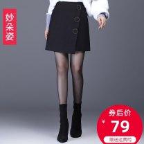skirt Autumn 2020 M L XL 2XL 3XL 4XL black Short skirt commute High waist A-line skirt Solid color Type A 25-29 years old H9918 Wonderful flower Korean version
