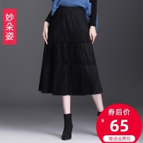 skirt Autumn 2020 Average size Mid length dress commute High waist A-line skirt Solid color Type A Wonderful flower Korean version