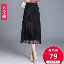 skirt Spring 2020 Average size Black blue dark green Mid length dress commute High waist A-line skirt Type A 25-29 years old Wonderful flower Bright pleated gauze Korean version