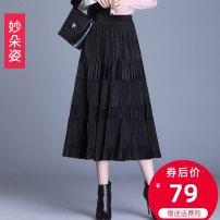 skirt Autumn of 2019 Average size Grey black green Mid length dress commute High waist Cake skirt Solid color Type A 25-29 years old mdz-3318 Wonderful flower Splicing Korean version