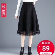 skirt Summer 2021 M L XL 2XL 3XL 4XL black Mid length dress commute High waist A-line skirt Solid color Type A 21MDZ152 Wonderful flower Wave net lace Korean version