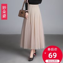 skirt Autumn 2020 Average size longuette commute High waist A-line skirt Solid color 25-29 years old Wonderful flower Pleated mesh splicing Korean version
