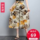 Casual pants Decor 27/M 28/L 29/XL 30/2XL 31/3XL 32/4XL Summer of 2019 Cropped Trousers Wide leg pants High waist commute Thin money zdm-6619 Wonderful flower Korean version Other polyester 95% 5%