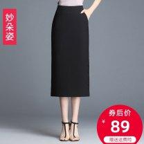 skirt Summer of 2019 M L XL 2XL 3XL 4XL black Mid length dress commute High waist skirt Solid color Type A zdm-9123 Chiffon Wonderful flower Korean version