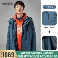 pizex male Toread / Pathfinder other other 1001-1500 yuan Spring and summer Waterproof, windproof, breathable, wearable, warm and quick drying Spring 2021 Single layer assault suit (2-layer laminated rubber jacket) yes routine Fleece liner