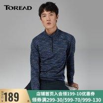 Quick drying T-shirt TAJI91133-C02X-dvds51 male Taji91133-c02x / main drawing taji91133-g29x taji91133-g01x Toread / Pathfinder 201-500 yuan 175/96B/L 165/88B/S 170/92B/M 180/100B/XL 185/104B/2XL 190/108B/3XL Long sleeves Breathable, abrasion resistant, quick drying and ultra light Spring 2021 yes