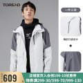 pizex male Toread / Pathfinder other other 1001-1500 yuan Tawi91105-c02c / Royal Blue / dark royal blue tawi91105-c27x / iron blue grey tawi91105-f86g / main drawing / high grade grey / lime tawi91105-c06x / dark royal blue tawi91105-db3x / grey lake green tawi91105-g01x / Black Spring and summer yes