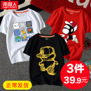 T-shirt NGGGN 110cm 120cm 130cm 140cm 150cm 160cm 165cm male summer Short sleeve Crew neck There are models in the real shooting nothing cotton Cartoon animation Cotton 100% NJ02001 Class B other Spring of 2019 Chinese Mainland Shandong Province Linyi City