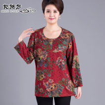 Middle aged and old women's wear Spring 2019, autumn 2018 Fugui red, Fugui Tibetan blue, Fugui lake blue, rotating red 5596, rotating blue 5596 Happiness T-shirt easy singleton  Decor 50-59 years old Socket thickening Crew neck routine routine zj5596 Button Cellulose acetate, others Long sleeves