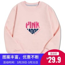 Sweater / sweater Wisefin / weisifan female 110cm,120cm,130cm,140cm,150cm,160cm spring and autumn nothing leisure time Socket routine There are models in the real shooting cotton Solid color QG64016