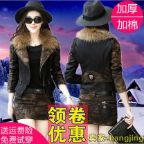 leather clothing Ashu nationality Winter 2020 M with animal hair collar, l with animal hair collar, XL with animal hair collar, XXL with animal hair collar, XXXL with animal hair collar have cash less than that is registered in the accounts Long sleeves Self cultivation commute Crew neck zipper