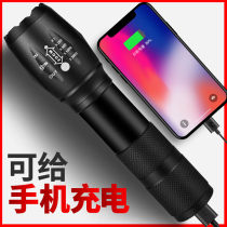 God fish aic Strong light Flashlight rechargeable  Super bright waterproof multi-function Long range shooting outdoors household Portable led Mini