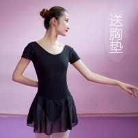 Ballet Costume Smart dance products S,M,L,XL,XXL,XXXL Black (cotton spandex skirt), jujube red (cotton spandex skirt), dark purple (cotton spandex skirt), black (chiffon skirt) female Ballet Jumpsuit cotton