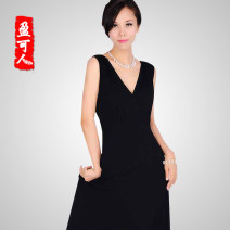 Dress Summer 2015 XXXL XXXL XL l m s 6xl XXXXL for other numbers, please consult customer service XXXXL 7XL 8xl 9xl longuette singleton  Sleeveless Sweet V-neck middle-waisted Solid color Socket Big swing Others 25-29 years old Type A Yingkeren fold More than 95% other modal  Modal fiber (modal) 100%