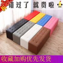 Shoe changing stool adult Pack up Simple and modern Other / other Q71880 yes Hebei Province Langfang City Leatherwear Bazhou City