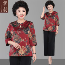Middle aged and old women's wear Summer 2021 fashion suit easy singleton  Design and color Condom thin Crew neck routine ZY-812140-419 Anaphora Button polyester Polyester 95% polyurethane elastic fiber (spandex) 5% 91% (inclusive) - 95% (inclusive) Pure e-commerce (online sales only) Single breasted