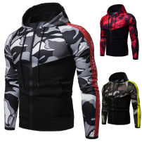 Jacket Other / other Fashion City Black and white camouflage, army green camouflage, red camouflage M,L,XL,2XL,3XL routine standard Other leisure Four seasons Wear out Hood Animal design